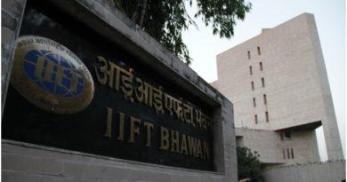 IIFT Bangalore Fee