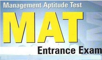 Mat Entrance Exam 2018 Form Date Registration