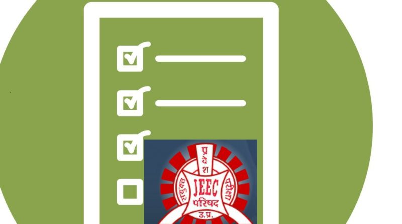 UP Polytechnic Application Form