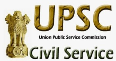 UPSC Civil Services Preliminary Examination