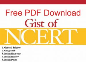 Gist of ncert books free download pdf online ias paper gist of ncert books free download pdf online fandeluxe Image collections