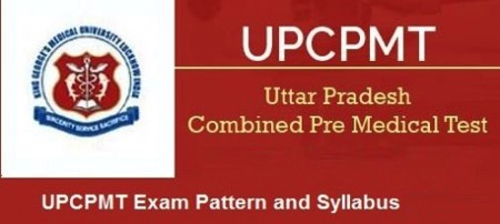UPCPMT Syllabus
