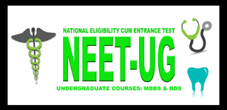 NEET UG 2018 application form