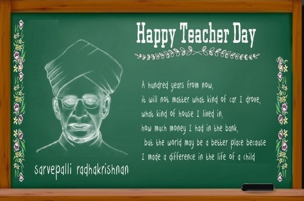 celebrating teachers day essay Free essays on report the teacher s day teacher's day to all our beloved teacherslet me ask whether you know why we are celebrating teacher's dayin india,we.