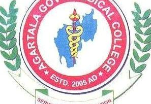Agartala-Government-Medical-CollegeAgartala