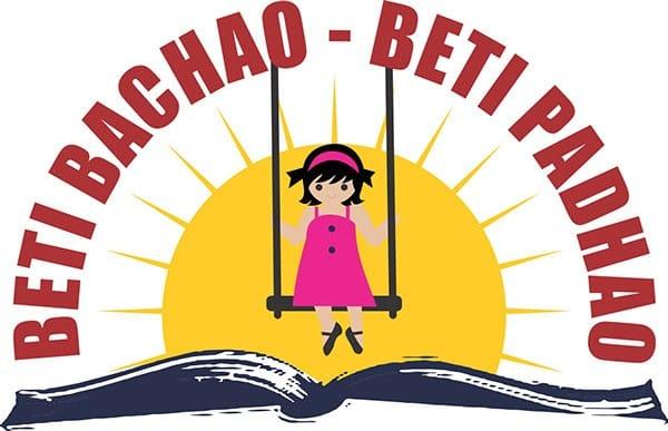 Beti Bachao Beti Padhao Speech
