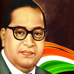 essay on dr b r ambedkar in english for kids students