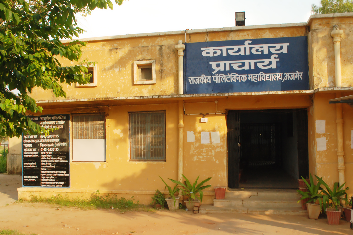 Government Polytechnic College Rajasthan