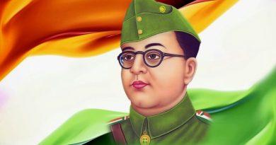 Subhas Chandra Bose Essay
