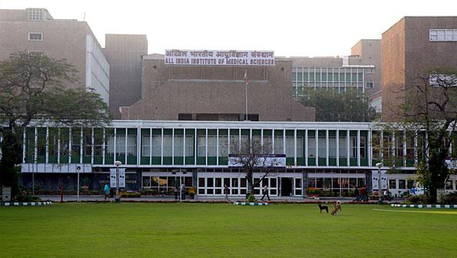 AIIMS Entrance Exam