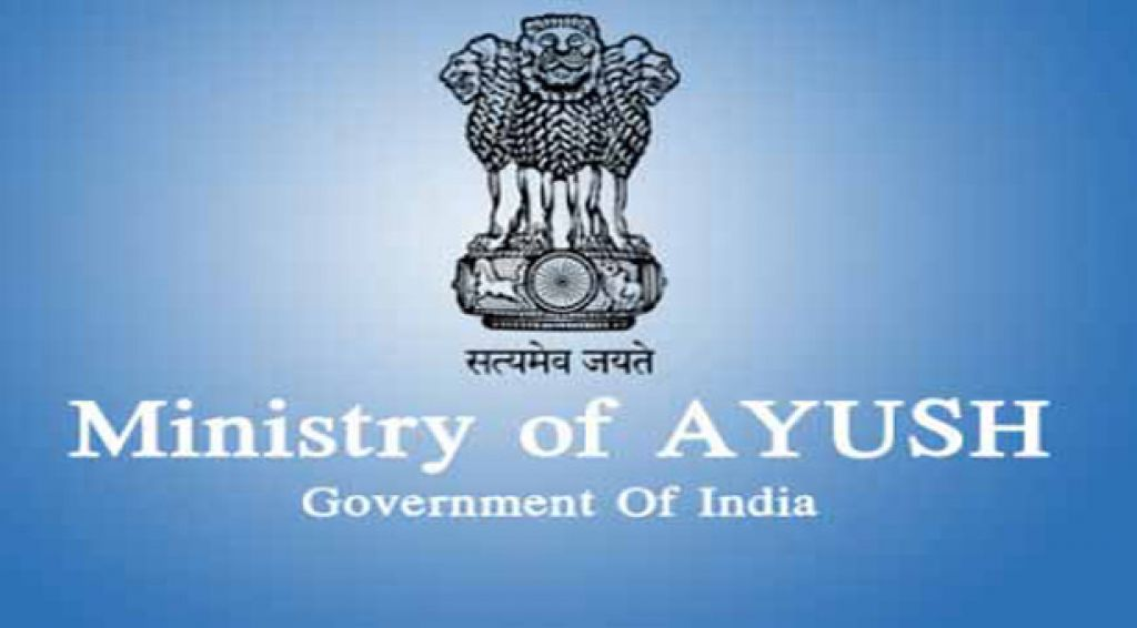 Ayush PG Entrance Exam