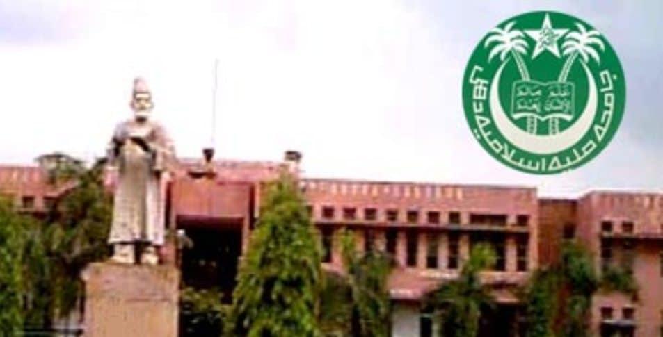 JMI University Admission