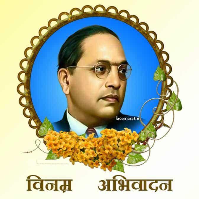 Mahaparinirvan Din