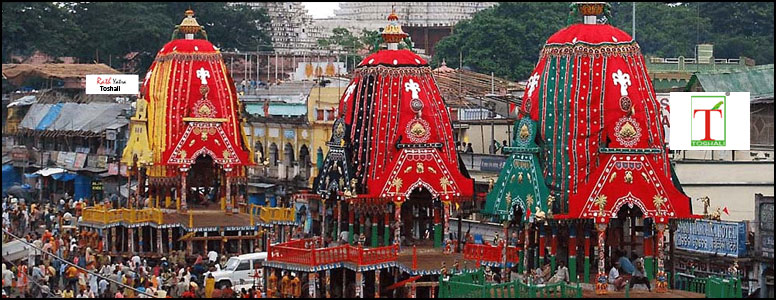 an essay on rath yatra Chức năng bình luận bị tắt ở rath yatra essay in english, creative writing assignments for the great gatsby, business plan writers near me.