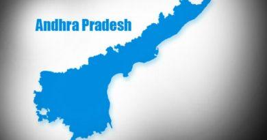 Andhra Pradesh NEET Counselling