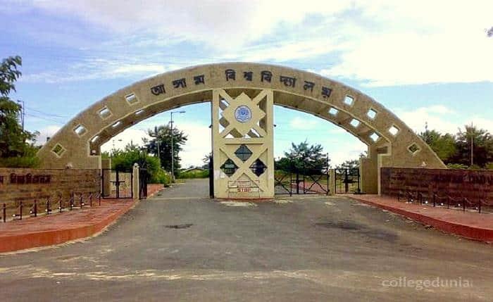 Assam University Admission