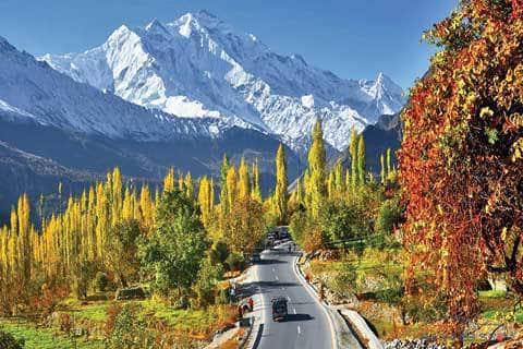 BOPEE Kashmir