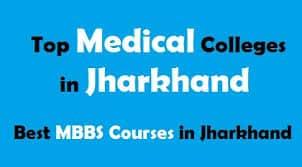 Jharkhand MBBS