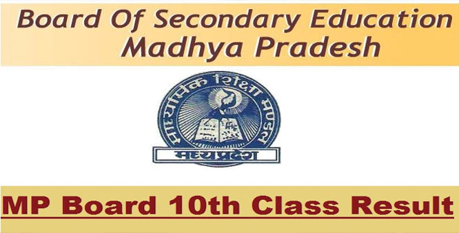 MP Board 10th Results 2019
