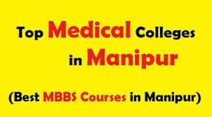 Manipur MBBS