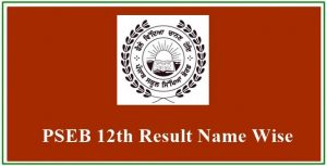 PSEB 12th Result 2019