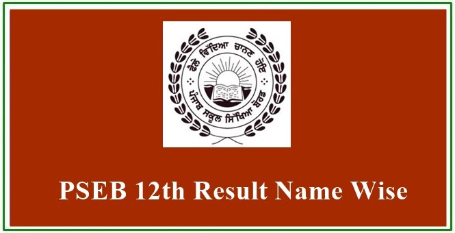 PSEB 2019 12th Result (Declared) – Check Punjab Board Class 12