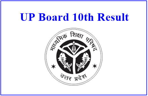 UP Board 2019 10th Result (Declared), High School Class 10th Result
