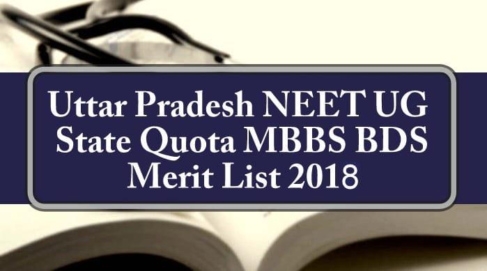 Uttar Pradesh MBBS