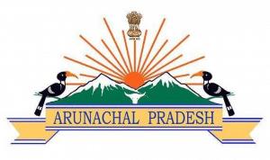 Arunachal Pradesh ITI
