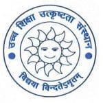 IEHE Bhopal Admission