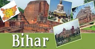 Bihar ITI 2019