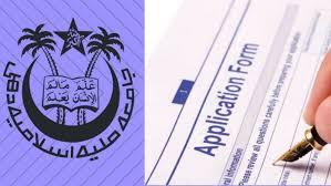 JMI 2019 Application Form