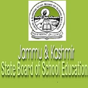J & K Diploma Polytechnic Entrance