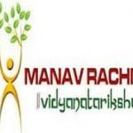 MANAV RACHANA University Admission 2019