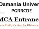 PGRRCDE MBA Entrance Test