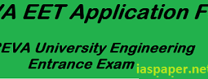 REVA EET 2019 Application Form