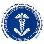 Tripura Medical College (TNC) B.Sc. Nursing