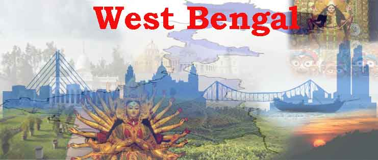West Bengal B.Sc. Nursing