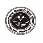 Uttarakhand Teachers Eligibility Test