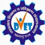 DVET Maharashtra ITI 2019