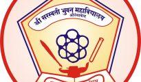 FYJC Aurangabad 2019