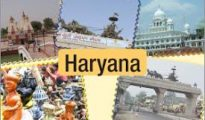 Haryana LEET 2019 Application Form