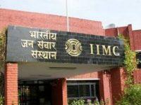 IIMC 2019 Application Form