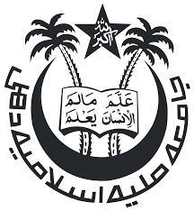 Jamia Hamdard Admission 2019