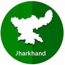 Jharkhand ITI