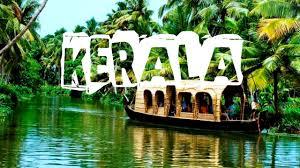 Kerala B.Sc. Nursing
