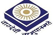 Madhya Pradesh Bhoj Open University