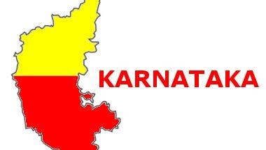 NTSE Karnataka 2019