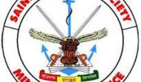 Sainik School Balachadi 2019