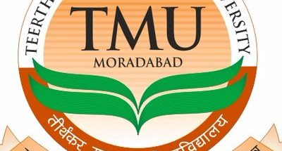 TMU AAT 2019 Application Form